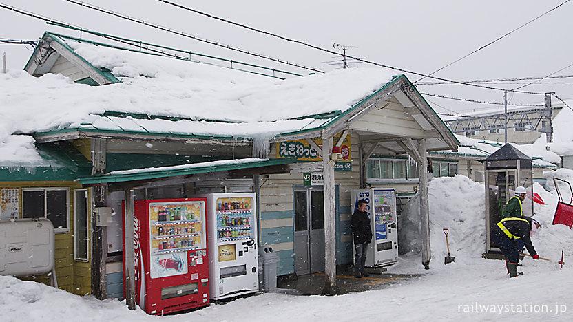 JR東日本奥羽本線・津軽新城駅、明治築の木造駅舎