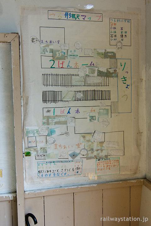 奥羽本線・鶴形駅、地元小学生による手書きの駅案内図
