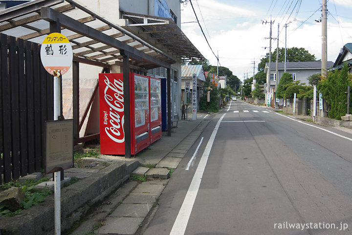 奥羽本線・鶴形駅近く、秋北バスの鶴形停留所