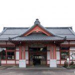 弥彦駅(JR東日本・弥彦線)~彌彦神社を模した社殿風の和風木造駅舎~