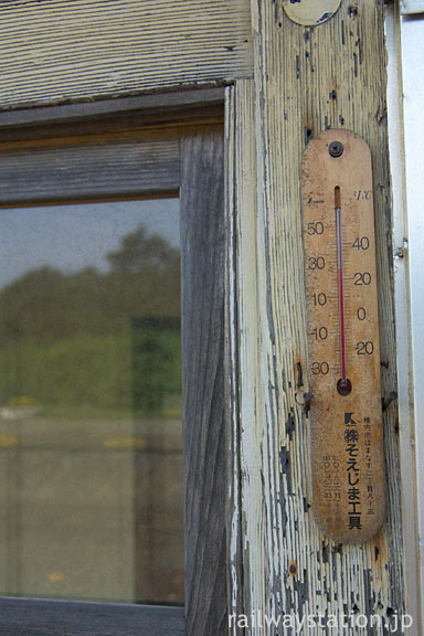 宗谷本線・抜海駅、木造駅舎屋外の壁に掛けられた温度計