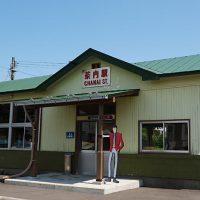 JR北海道・根室本線(花咲線)・茶内駅。昭和25年築の木造駅舎