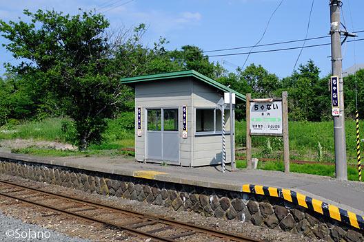 花咲線と呼ばれる根室本線末端部・茶内駅、石積みのホーム