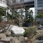 JR函館本線・留萌本線・深川駅、駅舎横の池のあるミニ庭園