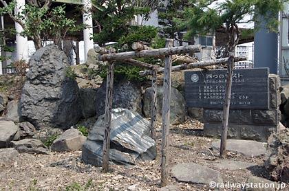 JR深川駅の池庭、ロータリークラブの碑