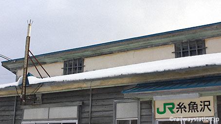 根室本線(花咲線)・糸魚沢駅の木造駅舎、採光窓か通風孔?