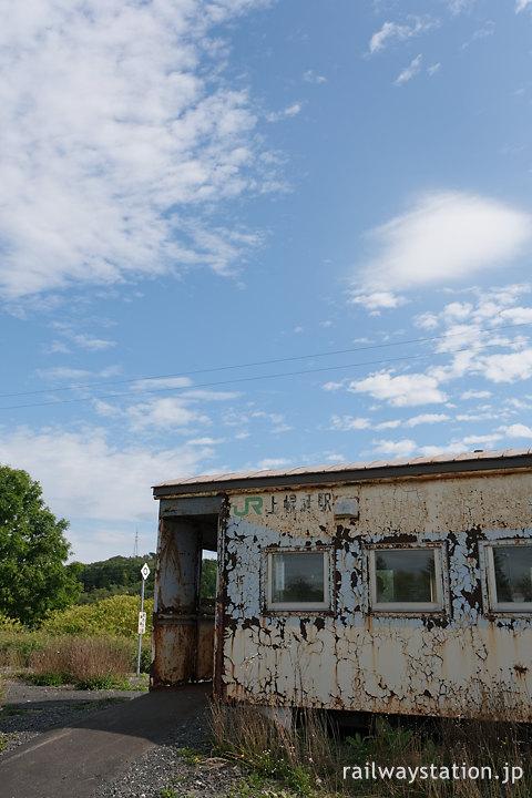 宗谷本線、晴れ渡った青空が心地よい上幌延駅