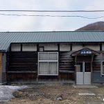上白滝駅(JR北海道・石北本線)~木造駅舎の旅~