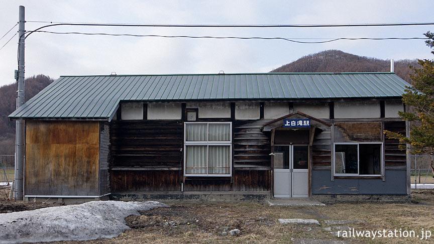 JR北海道石北本線・上白滝駅、昭和の木造駅舎