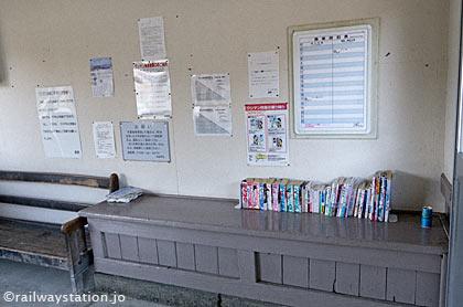 JR石北本線・上白滝駅、手小荷物窓口跡の台