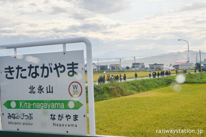 宗谷本線・北永山駅で学生の大量下車