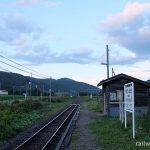 石北本線・旧白滝駅~秘境駅、夜の帳が下りる頃~
