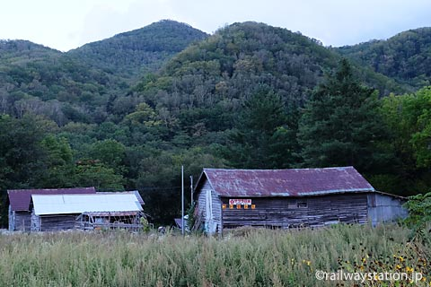 JR石北本線の秘境駅・旧白滝駅最寄りの家屋
