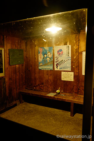 夜の秘境駅・旧白滝駅、待合室の裸電球が灯る…