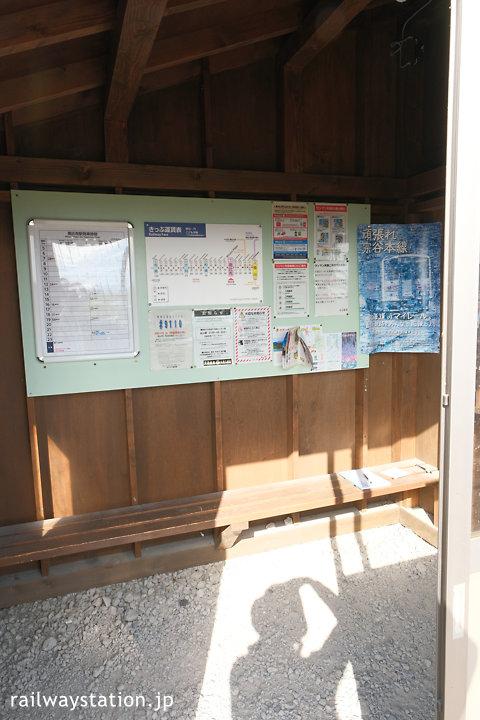 宗谷本線、まだ新しさ残る南比布駅の待合室