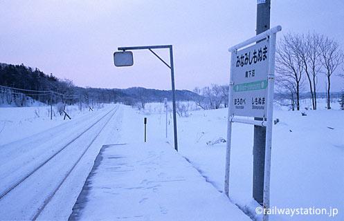 宗谷本線、廃止が迫る南下沼駅