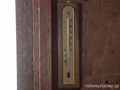 宗谷本線、マイナス10度を下回る極寒の南下沼駅