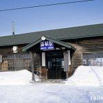 藻琴駅 (JR北海道・釧網本線)~田舎の校舎のような素朴な木造駅舎~
