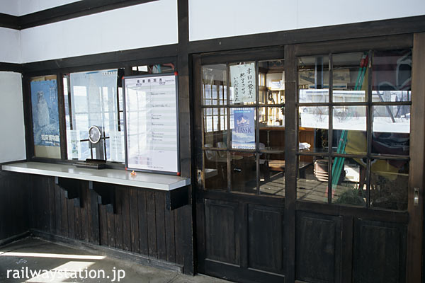 釧網本線・藻琴駅の木造駅舎、旧駅事務室は飲食店に