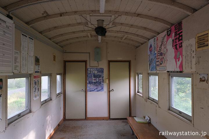 JR宗谷本線・紋穂内駅、貨車駅舎の待合室内部