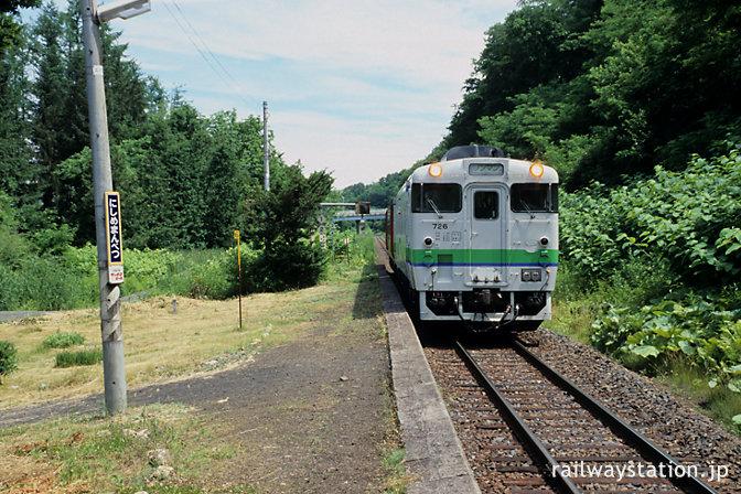 JR石北本線・西女満別駅に入線したキハ40気動車