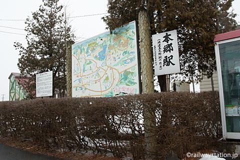 函館本線・渡島大野駅、開業当初は「本郷駅」という駅名
