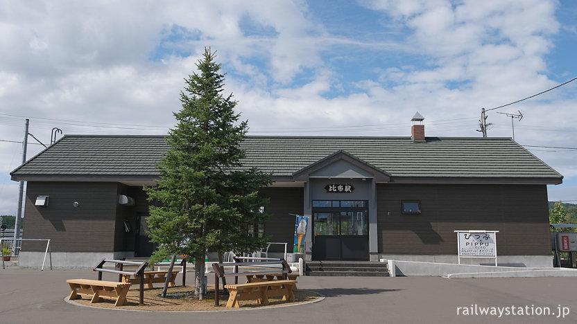 JR北海道・宗谷本線、駅舎が改築された比布駅