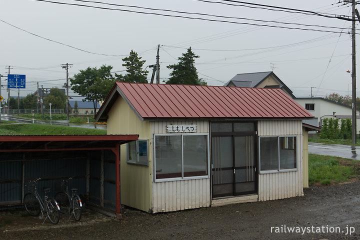 宗谷本線、2021年で廃止となる下士別駅