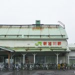 新旭川駅(JR北海道・宗谷本線、石北本線)~雪国らしさを垣間見せる木造駅舎~
