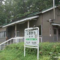 塩狩駅 (JR北海道・宗谷本線)~もしかしたら… 日本最北の枯池かも!??~
