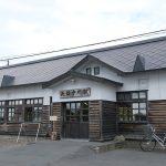 宗谷本線・天塩中川駅、昔の姿をイメージして改修された木造駅舎