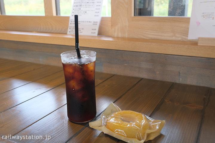 天塩中川駅「oto cafe+」お菓子とコーヒー