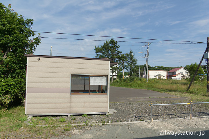 宗谷本線、2021年で廃止となる徳満駅(豊富町)