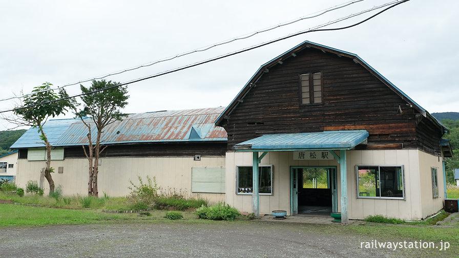JR北海道幌内線・唐松駅、廃線後も保存された木造駅舎