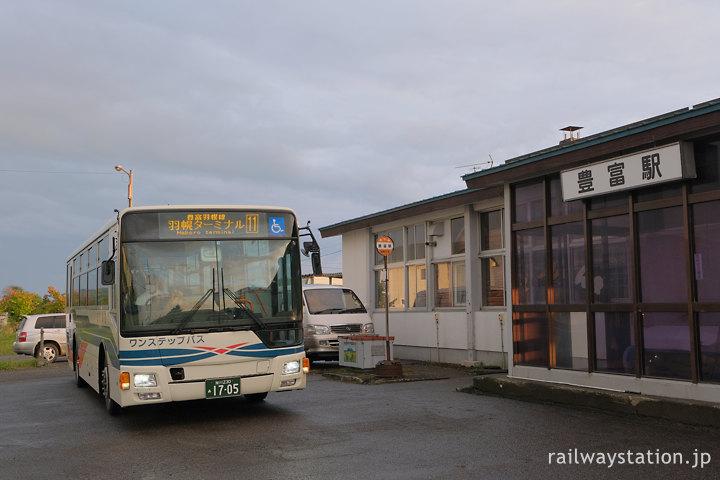宗谷本線・豊富駅、沿岸バス羽幌ターミナル行き