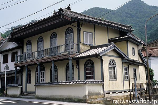 佐賀県有田町の近代建築、洋風の有田異人館