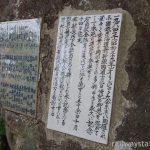 有田駅(JR九州・佐世保線)~「1964」 2大イベントに湧く日本の縮図は今も…~-