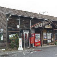 豊前松江駅(JR九州・日豊本線)~薔薇の花との競演が印象的な木造駅舎~