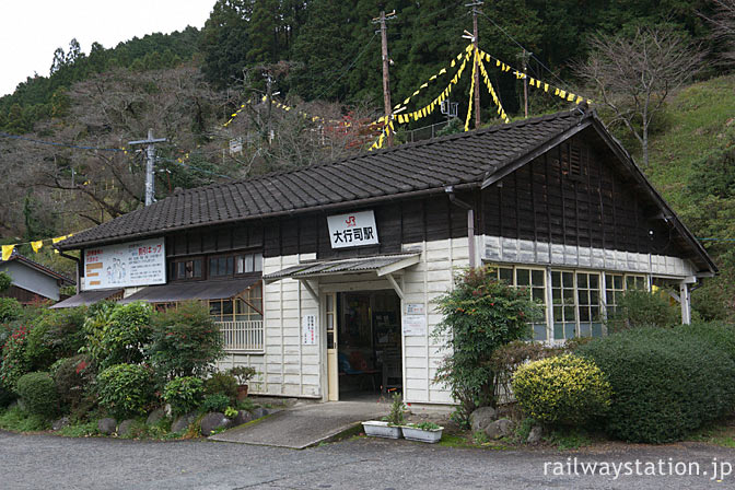 JR九州・日田彦山線・大行司駅、1946年築の木造駅舎