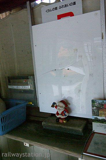 JR日田彦山線・大行司駅、レトロな出札口跡のサンタクロースの人形