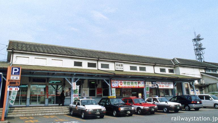 JR佐世保線・大村線の早岐駅、開業の明治30年築の洋風木造駅舎
