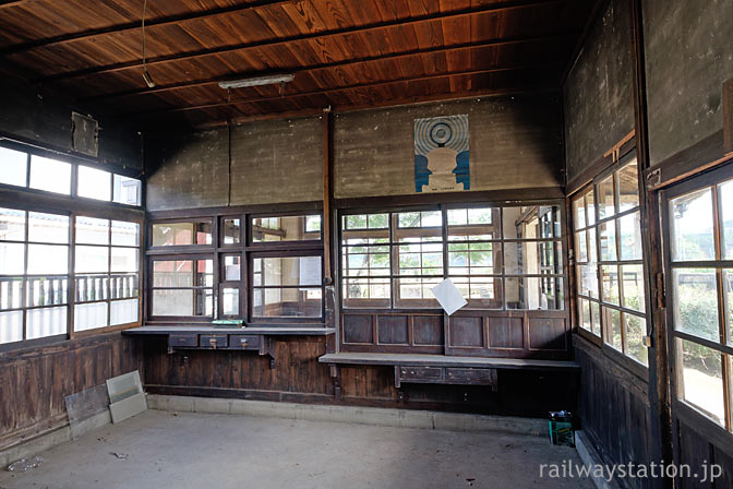 JR筑肥線・肥前長野駅の木造駅舎、旧駅事務室内部