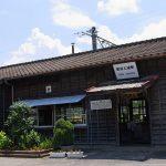 肥前七浦駅 (JR九州・長崎本線)~旧駅事務室まで!古く趣き深い木造駅舎を堪能~