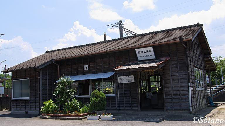肥前七浦駅、昭和9年築の押縁下見が特徴的な木造駅舎