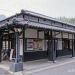 上有田駅(JR九州・佐世保線)~有田焼の街に佇む明治の木造駅舎~