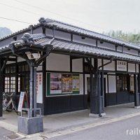 JR九州・佐世保線・上有田駅、明治31年開業時からの木造駅舎