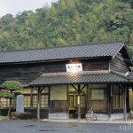 嘉例川駅(JR九州・肥薩線)~百年の木造駅舎への旅~