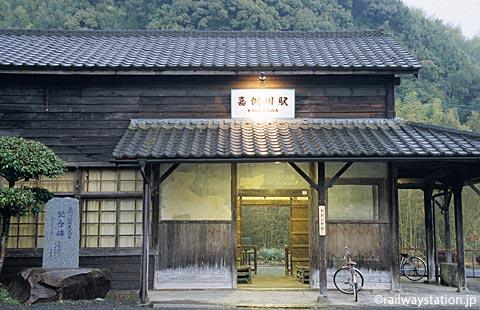 JR九州・肥薩線、嘉例川駅の木造駅舎