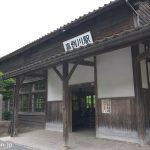 嘉例川駅 (JR九州・肥薩線)~登録有形文化財となった明治の木造駅舎~