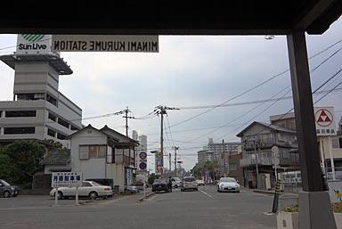 JR九州・久大本線・南久留米駅前の街並み